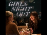 Plan an epic girls night out.