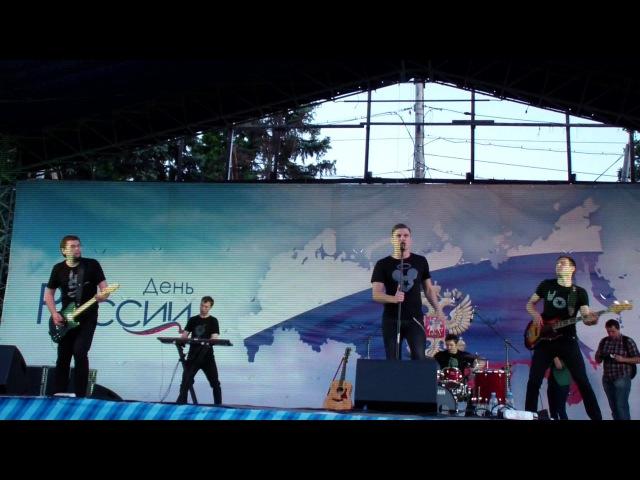 12.06.17 Концерт Большие Города (Би-2 трибьют) 1-часть