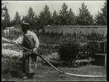 Политый поливальщик(1895) - Первая кинокомедия