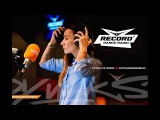 Lady Waks In Da Mix #441 (08-08-2017)