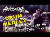 Anacondaz - Alex Chuck - DRUM MEDLEY