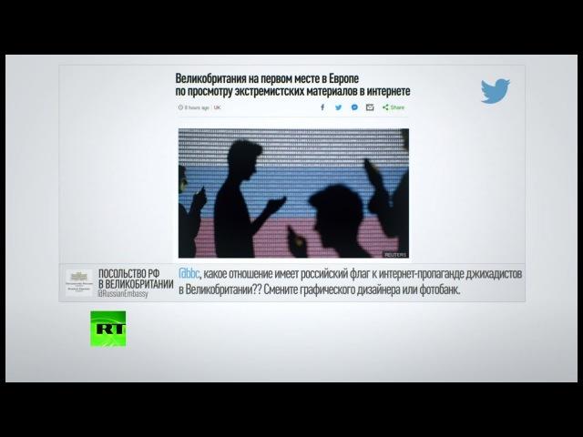 BBC проиллюстрировала материал про джихадистов российским триколором