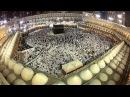 Священная Ка'ба первая Мечеть на земле.