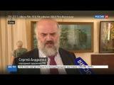 Новости на Россия 24  В Сочи открылась выставка художника Сергея Андрияки и детей из центра