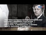 Новости на Россия 24  Умер Илья Глазунов памяти художника