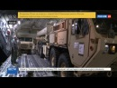 Новости на «Россия 24» • Спутники-шпионы США зафиксировали активность на ядерном полигоне КНДР