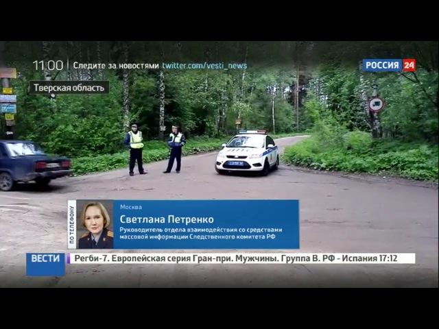 Новости на «Россия 24» • Убийца восьми человек был пьян, но стрелял метко