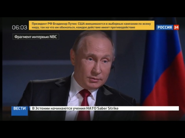 Новости на «Россия 24» • Путин: ни одна страна не может повлиять на выборы в другом государстве