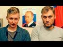УГРОЗЫ Вести с Полей Переговоры с представителем ТИНЬКОВА