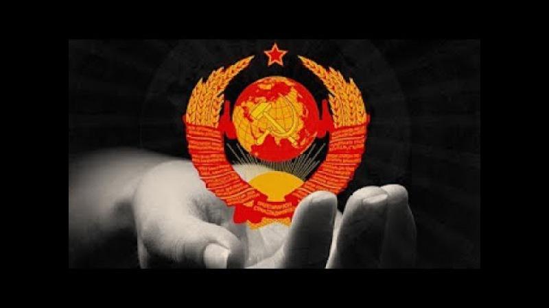 Заберите у меня всё, но верните СССР Деревня Прощиха
