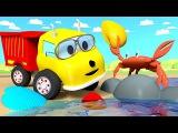 Ракушки - Давайте учить цвета вместе с грузовичком Игорем 🚚 лучшим другом диноз...