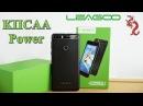Leagoo KIICAA Power Ультрабюджетник с богатым функционалом