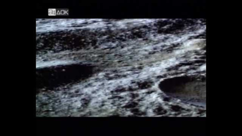 Луна иная реальность 1 4