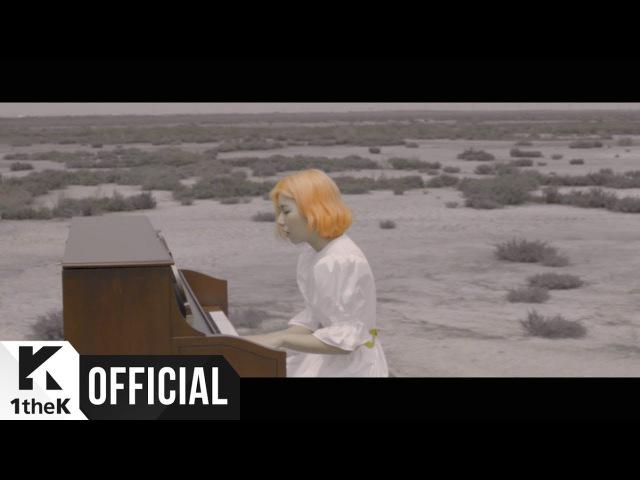[MV] Stella Jang(스텔라장) _ You As You Are(그대는 그대로 (Hidden Track No.V 6월 선정곡))