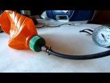 Вакуумный насос из автомобильного компрессора  Vacuum pump from car air compressor.