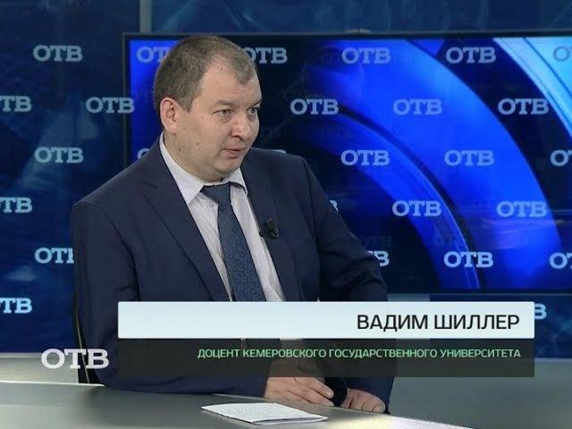 Акцент: Вадим Шиллер