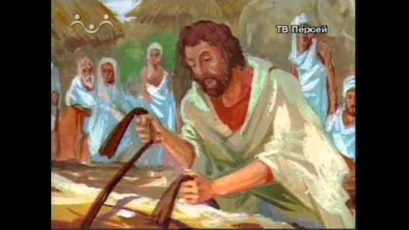 04_Святой апостол Фома.