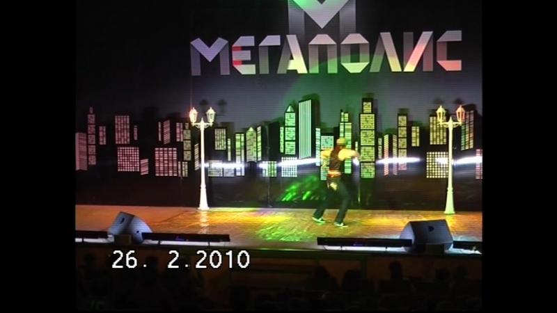 2010, конкурс молодых хореографов , отборочный, СТ АЛЬЯНС, танец ДВС » Freewka.com - Смотреть онлайн в хорощем качестве