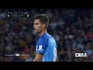 «Барселона» - «Малага». Опасные моменты 1-го тайма