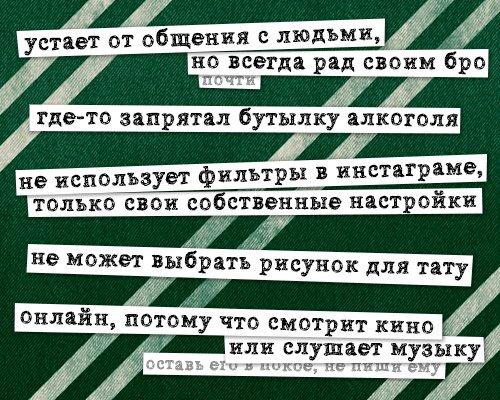 https://pp.userapi.com/c841529/v841529038/5c7bf/ZfYkcoN-sJE.jpg