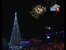 Волшебная сказка сотни ельчан приняли участие в торжественной церемонии зажжения огней на главной новогодней ёлке города