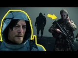 Анализ трейлера Death Stranding (The Game Awards 2017)