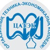 ЦАТЭК(Центральноазиатский технико-экономический