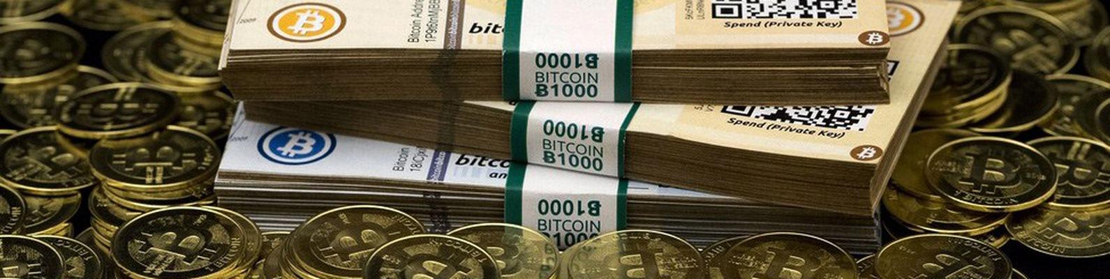 Bitcoin, майнинг Биткоин краны | ВКонтакте