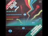 Группа Валентина Бадьярова - Музыка для дискотек (LP, 1985)