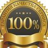 Absolute Service Centers (luckyweb.ru)