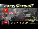 War Thunder Симуляторные бои H A R D RB SB MSK 20 30