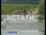 Из-за обильных дождей в южных районах области затоплены автомобильные мосты