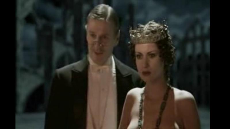 Мастер и Маргарита Великий Бал у Сатаны