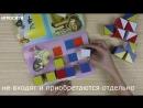 Альбом для малышей от 2 до 3 лет к кубикам Никитина Сложи узор