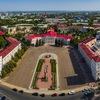 Новокуйбышевск туристический
