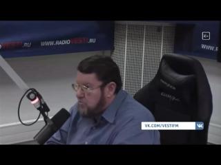 Евгений Сатановский_ Почему в Кремлевском докладе нет Чубайса, Набиуллиной и Путина
