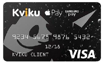 Кредитная карта Kviku существует только в Интернете, и её назначение -