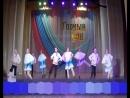 отчетный концерт 2015 горный лён