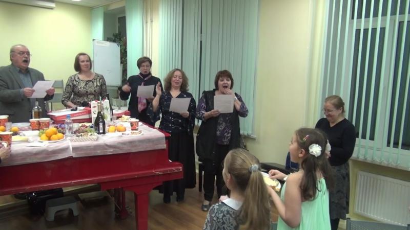 Поздравление нашей любимой Ларисы Ивановны от педагогов