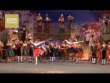 Московский Большой театр и нью-йоркский
