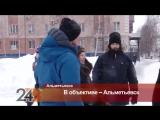 Видео на стене Любимый Альметьевск - С Новым 2018 годом! 10 815 просмотров 242 Немецкие кинодокументалисты работают в Альметьев