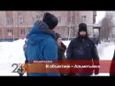 Видео на стене Любимый Альметьевск С Новым 2018 годом 10 815 просмотров 2 42 Немецкие кинодокументалисты работают в Альметьев