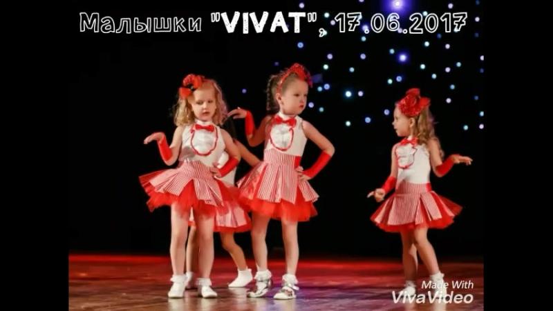Малышки танцевальной школы