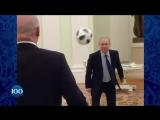 Путин играет в футбол [NR]