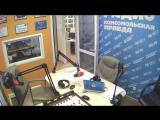 Инновационное Утро на Радио
