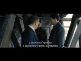 [Убийство в Восточном экспрессе] Удаленные сцены с комментариями Кеннет Брана и Майкла Грина (русские субтитры)