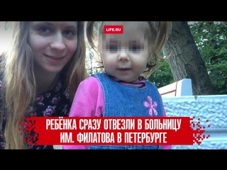 Девочка умерла после падения с трапа в Пулково