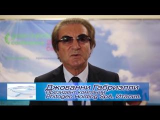 Джованни Габриэлли