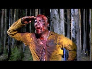 Поворот не туда 4: Кровавое начало (2011)