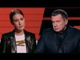 Собчак VS Соловьев. Лучшее из эфира на «Россия 1»